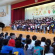 小学校の音楽会H29.10