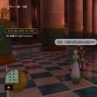 DQ11ストーリー日記 17 最終回