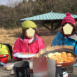 福智山から皿倉山に縦走 初挑戦でタイムオーバー