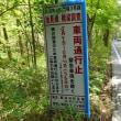 軽井沢のいろいろ 軽井沢の 「橋」 の点検