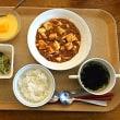 9月22日 昼食 麻婆豆腐