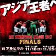 アジアチャンピオンズリーグ準決勝