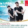 環境はOK、でもタイ人女性ゴルファーが増えないのは?