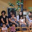 9月の誕生会 (0.1.2歳児)