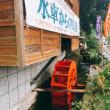 豊玉姫神社☆水からくり人形