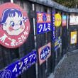 レトロな昭和カフェ