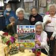 国分川 鯉のぼりフェスティバル