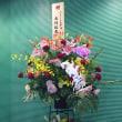 拓哉からの、お花達💐🎵💕🌻🎶