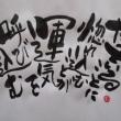 5月の日記24 河内小学校田植え 杜の遊楽書
