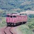 【古い写真】1989年05月 土讃本線・山口線