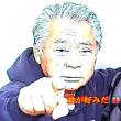 ✌️ 元祖セクハラキング ✌️