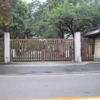 靖国神社 参拝