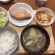 4.18 西京味噌漬け