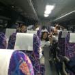 バスの中  滋賀県に入りました。