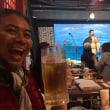 【沖縄】ちょんちょんさん、鳩間島さん