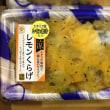レモンくらげ マルタスギヨ