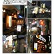 散策 「商店街-347」 さかえ通り商店街 高田馬場