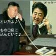 北朝鮮と日本は、同じ血族である!!