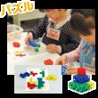 大変お得な特別キャンペーンは2月末で終了します。「ブロック×ロボット×プログラミング教室 自考力キッズ」
