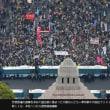 国会前に3万人、森友・加計問題で安倍政権退陣迫る