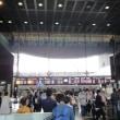 超速マッハ観光!京都・奈良!(その19)京都タワーで絶景をゲットせよ!