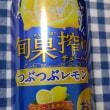 旬果搾りチューハイ つぶつぶレモン