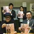 再度ご案内~新春!TONPEI LIVE2018開催~
