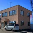 通所多機能型事業所  フルール  (栃木県佐野市)