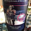 Farnes/Fantini/DOC Montepulciano d'Abruzzo