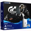 【本体同梱版】グランツーリスモsport PS4セット 予約開始。在庫あり ゲオと通販の最安値比較 楽天、Amazon、イオン、トイザらス、ヤマダ電機 売切れ注意!