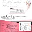 明日は町田シティオペラ協会のコンサート本番です