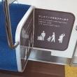 2017年を振り返って 鉄道写真 3 鐵道友の会撮影会