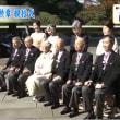 文化勲章(平成27年)・受賞者 2015年11月03日