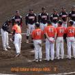 第23回 関東東北北海道壮年野球 結果