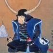黒田三左衛門(美作)