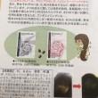 髪の話 パート3