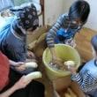 今日はたくあん漬け パン教室東京クラス【多摩/田無】
