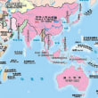 中国外務省から流出したという2050年の国家戦略地図