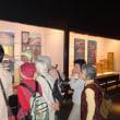 行楽:今城塚古墳・歴史館