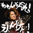 既報、遠藤賢司死去(;_:)