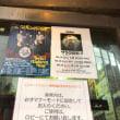 ホテルWBF札幌すすきのへお泊まり (๑´ㅂ`๑)