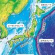◯◯ The Fukushima Crisis883OuterRise Quake.日本海溝・震源域東側でM8級の巨大アウターライズ地震? 15/03/01 07:32