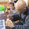 ご当地グルメ・京都・宇治抹茶蒸しパン