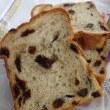 レーズンゴールドパン