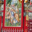 祇園祭の不思議
