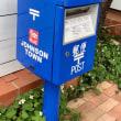 青い郵便ポスト
