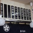 ひらま(山形県米沢市)