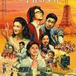 映画 Film122 『ALWAYS 三丁目の夕日』