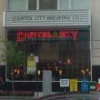 クラフトビール屋で飲む @Capitol City Brewing Company
