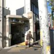 【方南町】方南町駅1番出口は今・・・
